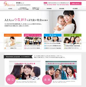 の評判・口コミ|転職・採用情報 日新製薬株式会社